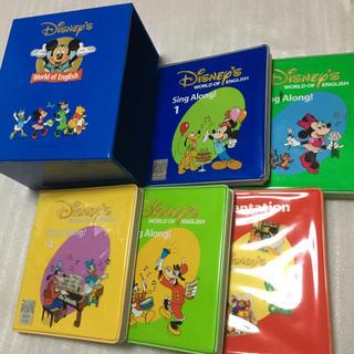 Disney - DWE シングアロング DVD ディズニー英語システム