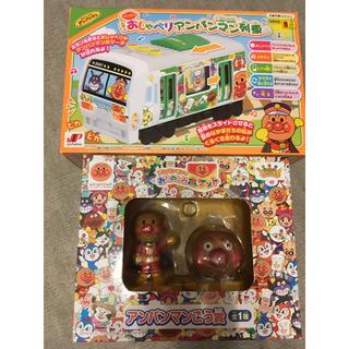 アンパンマン - アンパンマン 列車 + おもちゃ