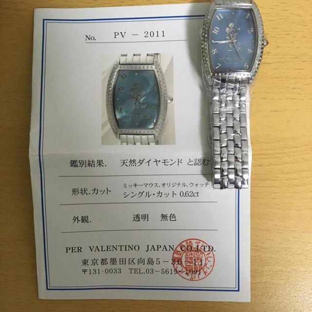 Disney(ディズニー)のダイヤモンドウォッチ シリアルナンバーあり レディースのファッション小物(腕時計)の商品写真