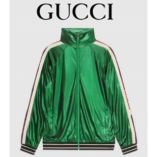 Gucci - 【GUCCI】19SS オーバーサイズ ラミネート ジャージー ジャケット 希少