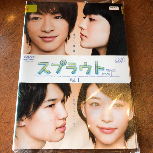 Johnny's(ジャニーズ)のtakako様専用!スプラウト DVD 全巻セット sixtones キンプリ エンタメ/ホビーのDVD/ブルーレイ(TVドラマ)の商品写真