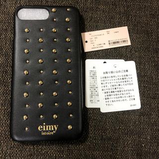 eimy istoire - eimo istoire iPhoneX Xs スタッズケース 新品