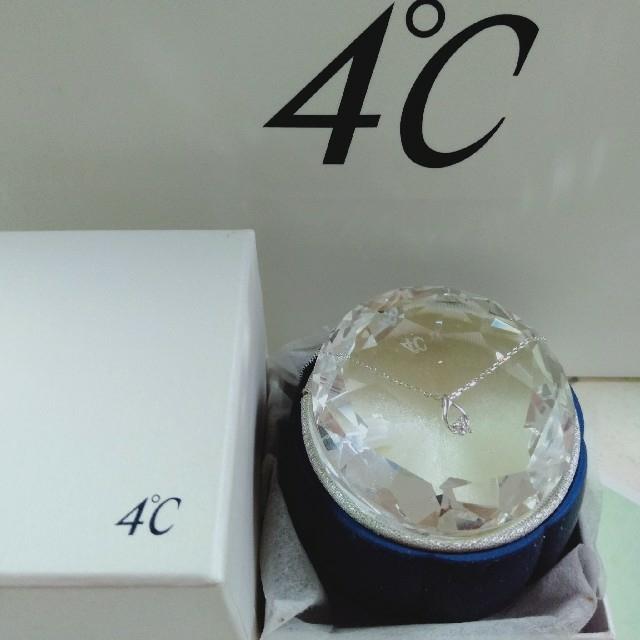4℃(ヨンドシー)の専用4℃K10 ダイヤモンド💎ネックレス レディースのアクセサリー(ネックレス)の商品写真