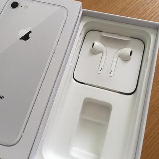 iPhone - アイフォン イヤホン
