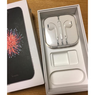 iPhone - iPhone 純正イヤホン 新品未開封