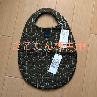 ミナペルホネン(mina perhonen)の新品 ミナペルホネン エッグバッグ シュガー eggbag(ハンドバッグ)