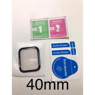 applewatch   40mmガラスフィルム1枚