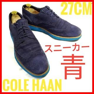 コールハーン(Cole Haan)のCOLE HAAN スニーカー 27cm(スニーカー)