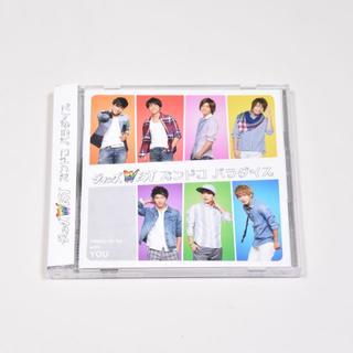 美品◆ジャニーズwest◆ズンドコパラダイス◆初回盤B◆CD+DVD