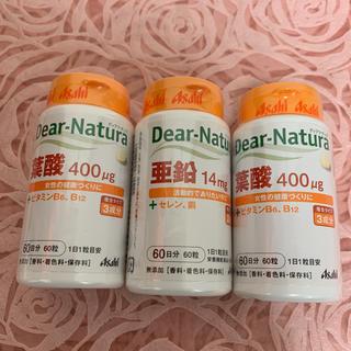 アサヒ(アサヒ)のAsahi★ディアナチュラ♡葉酸プラス亜鉛セット(ビタミン)