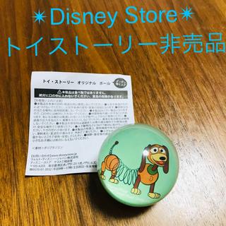 Disney - 非売品✴︎トイストーリー✴︎オリジナルボール✴︎スリンキー