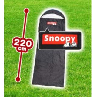 SNOOPY - 7/28までの限定価格❣️スヌーピー 寝袋 シュラフ B 黒