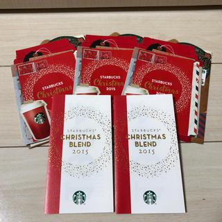 スターバックスコーヒー(Starbucks Coffee)のスターバックス クリスマス リーフレット2015年(その他)