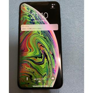 Apple - 新品未使用 iphone Xsmax 256Gb Docomo