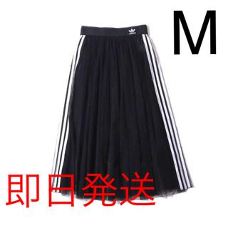 adidas - 即日発送!Mサイズ アディダス W SKIRT TULLE スカート ブラック