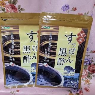 シードコムスすっぽん黒酢約3ヶ月分×2袋