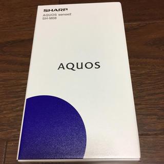 アクオス(AQUOS)のSH-M08 ブルー 楽天モバイル版 新品未使用(スマートフォン本体)
