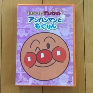 アンパンマン - DVD アンパンマン