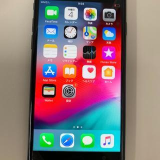 iPhone - iPhone8 256 0976