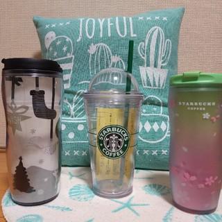 Starbucks Coffee - Starbucks タンブラー 3個セット