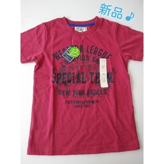 motherways - Tシャツ 130