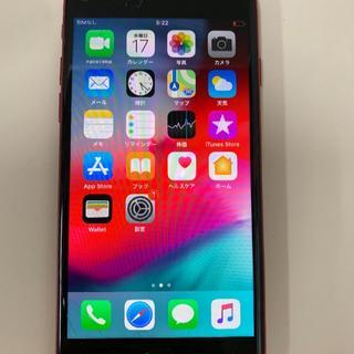iPhone - iPhone8 64 5195