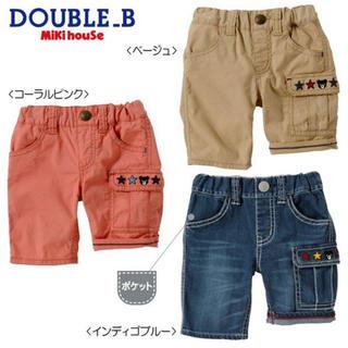 DOUBLE.B - ★ダブルB100★フラップポケット付き★7分丈パンツ★ミキハウス★
