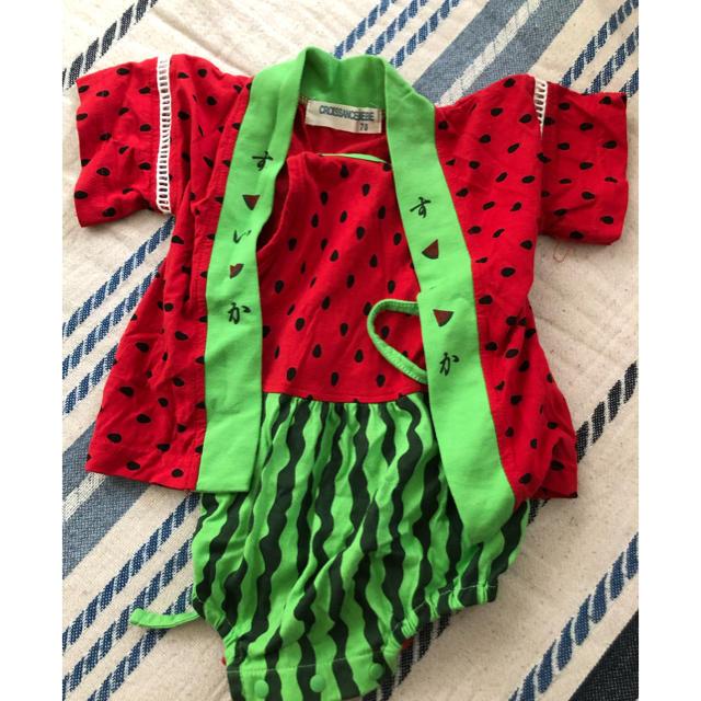 西松屋(ニシマツヤ)のすいかロンパース  ハッピ付き キッズ/ベビー/マタニティのベビー服(~85cm)(甚平/浴衣)の商品写真