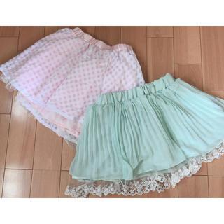 snidel - スカート2点セット♡ふわふわ♡ミント♡
