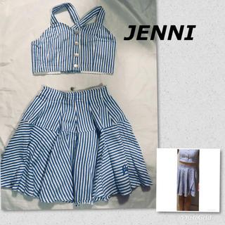 ジェニィ(JENNI)のJENNI ジェニィ 160 ビスチェ スカート セット(スカート)