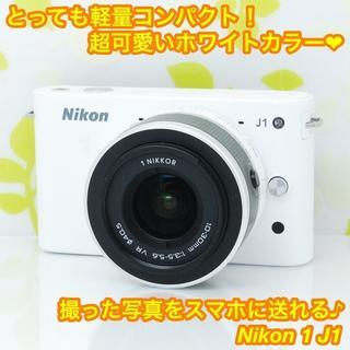 Nikon - ★超軽量コンパクトボディ!超可愛いホワイトカラー♪☆ニコン 1 J1★