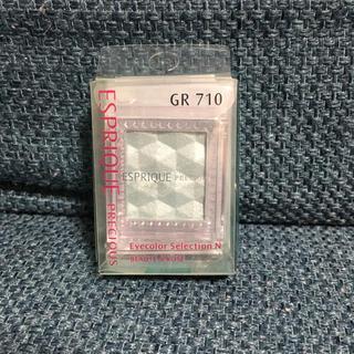 エスプリーク(ESPRIQUE)のエスプリーク プレシャス アイカラー セレクション N GR710(アイライナー)