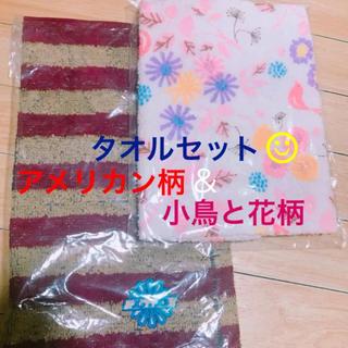 エルディー(L★D)の新品 タオルハンカチ pastel&vivid(ハンカチ)