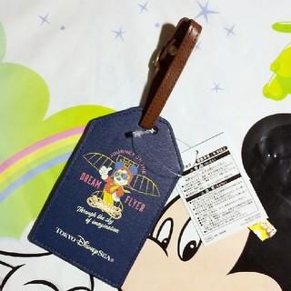 Disney - ディズニー ソアリン ラゲッジタグ
