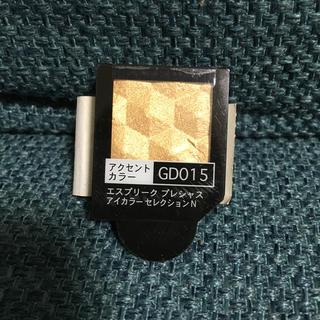 エスプリーク(ESPRIQUE)のエスプリーク プレシャス アイカラー セレクション N GD015(アイライナー)