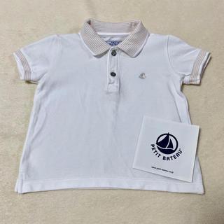 プチバトー(PETIT BATEAU)のプチバトー  ポロシャツ (シャツ/カットソー)