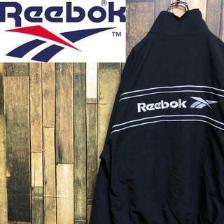 Reebok - 【激レア】リーボック☆ベクター刺繍ビッグロゴラインラインナイロンジャケット