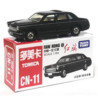 トミカ  中国モデル  紅旗