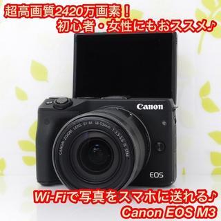 Canon - ★大人気!Wi-Fi機能内蔵でスマホ転送OK♪☆キャノン EOS M3★