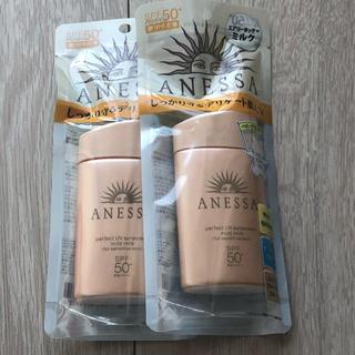 ANESSA - ANESSA アネッサパーフェクトUVマイルドミルク60ml新品未開封 2セット