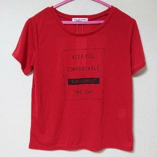 シマムラ(しまむら)のトップス 赤Tシャツ ロゴT 新品未使用(Tシャツ(半袖/袖なし))