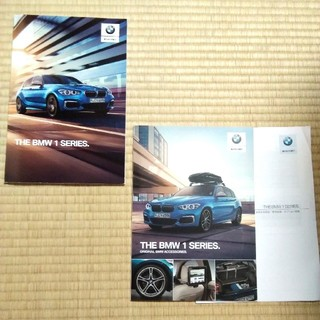 ビーエムダブリュー(BMW)のBMW 1シリーズ カタログ セット 2019/7入手(カタログ/マニュアル)