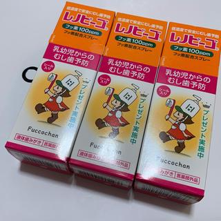 ミキハウス(mikihouse)のレノビーゴ(歯磨き粉)
