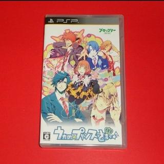 PlayStation Portable - PSP「うたの☆プリンスさまっ♪(無印)」