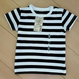 ムジルシリョウヒン(MUJI (無印良品))の無印良品 しましま半袖Tシャツ 90(Tシャツ/カットソー)