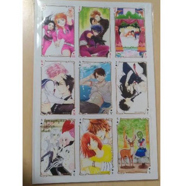 白泉社(ハクセンシャ)のトランプ 花とゆめ45周年記念 エンタメ/ホビーの漫画(漫画雑誌)の商品写真