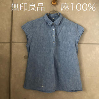 MUJI (無印良品) - 無印良品   リネン100%  フレンチスリーブ  シャツ