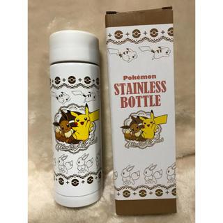 ステンレスボトル(ポケモン)