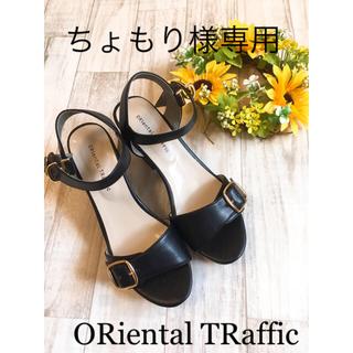 ORiental TRaffic - ORiental TRaffic  オリエンタルトラフィック サンダル 美品