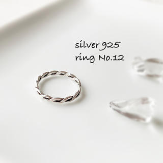 ring No.12♡silver925 いぶし銀 編み込みリング(リング(指輪))